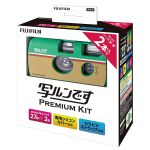 Kamera Instax Fujifilm Disposable Camera QuickSnap Premium Kit