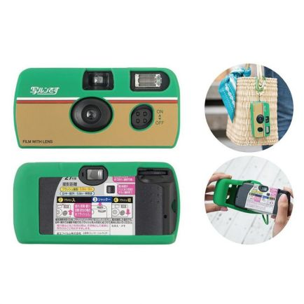 Kamera Instax Fujifilm Disposable Camera QuickSnap Premium Kit 2 fuji_premium_02_708x708