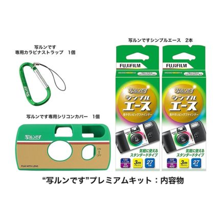 Kamera Instax Fujifilm Disposable Camera QuickSnap Premium Kit 4 fuji_premium_04